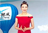 《饵目一新》20170825 河南水库钓鲤鱼饵料搭配