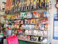 从斌信誉渔具商店