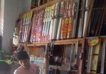 安徽渔具店