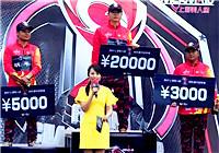 """《鱼资渔味》20170904 湖南钓手金昶荣膺""""冠军杯""""南部之王"""