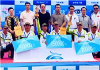《鱼资渔味》20170906 国家自然水域赛泰宁摆擂台,400高手前来打擂