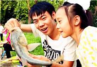《去钓鱼》第180期 小荷才露尖尖角,家庭合力试牛刀