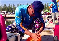 《钓赛进行时》20170911 2017年晋级会员俱乐部联赛内蒙古磴口站