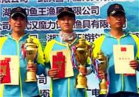 《中国垂钓周刊》20170924 2017全国垂钓俱乐部挑战赛