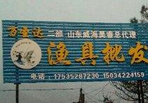 玉林万圣达渔具店