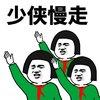 IF_Me