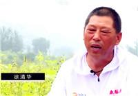 《南水北钓》20161021 北京金海湖水库钓大鱼