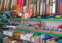 莲塘宝树渔具