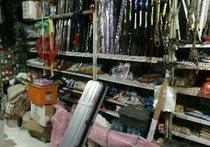 喜之乐渔具店
