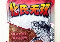 使用化绍新鱼饵野钓鲤鱼思路