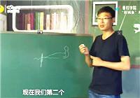 """《垂釣學院》第三季108期 """"回鍋魚""""用漂技巧"""