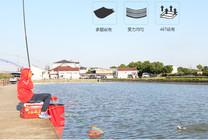 上海美人鱼钓竿 爱美人综合版