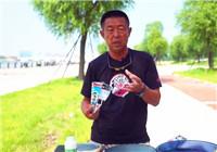 《听李说渔》 第一季13集 大毛教大家如何做拉饵