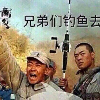志江123456