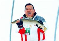 《去钓鱼》第138期 全国冰钓系列运动东北赛区率先开战