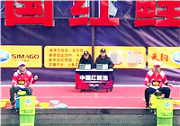 《钓赛大事件》20171217 最强钓手月赛第三站(一)