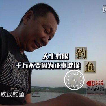大荆州三木哥