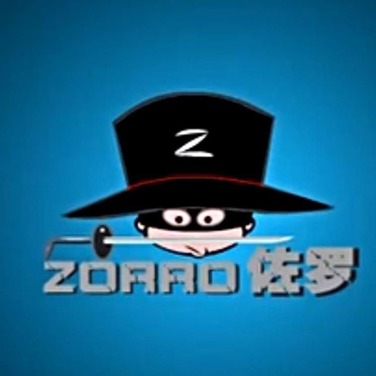 Zorro_Ly