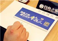 《小白闯江湖》第二十三期 海夕鱼钩型号选择思路