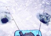 关于冰钓的五个技巧解析
