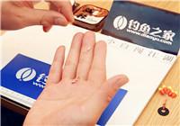 《小白闯江湖》第二十八期 传统钓七星漂双钩钓组制作技巧