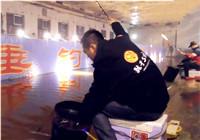 《陪着地瓜去亚博—亚洲的中文娱乐平台》20180119 北京平谷七星鲫鱼第二场(上)
