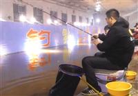 《陪着地瓜去钓鱼》20180119 北京平谷七星黑坑鲫鱼第二场(下)