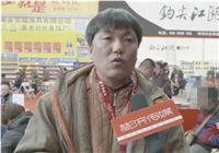 """《直擊現場》2018年碧海春展 眾信""""爆香系列""""全新上市"""
