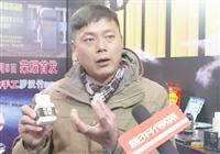 """《直击现场》2018碧海春展 达奇新品""""独战系列""""上市"""