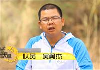 《我的家鄉有大魚》20170123 梅州隊開竿擒獲草魚鼓舞士氣(下)
