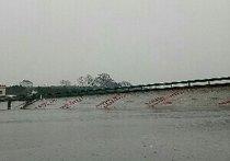 温家湾水库天气预报