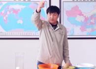 《东北渔事》辽宁众信 赵老师介绍2018好哥俩系列使用方法