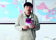 《东北渔事》辽宁众信 赵老师介绍2018年爆香鱼饵使用方法