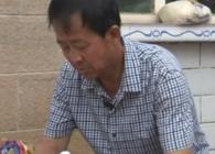 辽宁众信 钓遍中国玉米王 第九集 《情系南泥湾》下