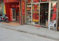 涂寨渔具店