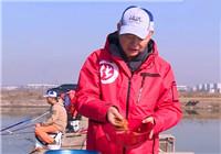 《垂钓学院》第三季82期 杨柏文解析春季黑坑用饵技巧
