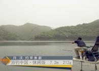 《名品渔具鉴赏》开沃精工游钓中国休闲版