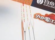 《小白闯江湖》第三十七期 春季野钓鲫鱼浮漂的选择建议