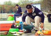 《游钓中国》第二季51集 相隔多年师徒相约黑坑 大毛下厨做珍馐