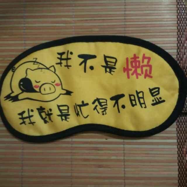 湘阴野钓大空军
