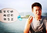 《胡说筏钓》78期:胡老师详细讲解筏钓中小爆炸钓法