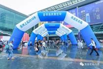 姑苏城内鱼儿美,金鸡湖畔上花鸣 - 2018夏季苏州上花渔具展成功举办