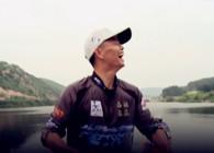 《湖库突击队》第二十一期 辽宁两百斤鱼获任务赛(下)