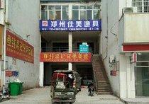 郑州佳美渔具