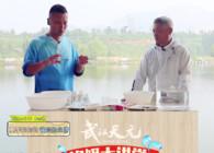 《钓饵大讲堂》第二十期 如何钓酱层的鱼情