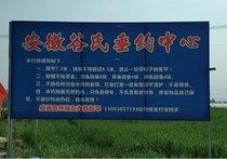 安徽谷氏垂钓中心