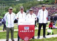 《湖库突击队》第二十六期  第十届中国升钟湖钓鱼大奖赛(上)