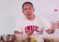 《鱼饵君》自制发酵酒香玉米糁饵料 方圆20米内的鲤鱼草鱼都来闹窝!