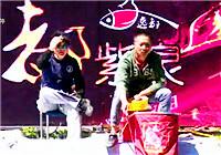 《速钓激情》第一季第二部10 鱼情变慢,刘毅变钓浮为钓底