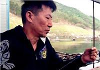 《筏钓江湖》第二季20期 章瀚文彻夜坚守, 老胡意外收获草鱼